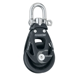 45 mm | Harken 6230 - Aluminum Element Block, Swivel