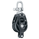 45 mm | Harken 6239 - Aluminum Element Double Block, Swivel, Becket